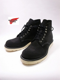 RED WING 8174