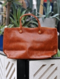 Acorowapiricap Leather Tote Bag