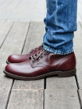 RED WING  9062 BECKMAN FLAT BOX  BLACK CHERRY